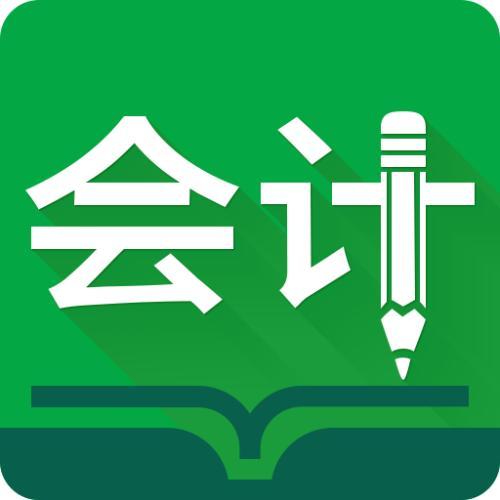 招聘新密乐鱼官网app记账主管